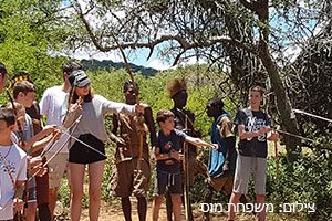 טנזניה טריפ - טיולים מאורגנים לטנזניה