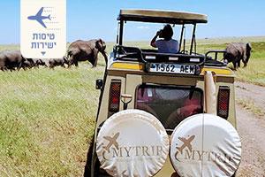ספארי קבוצתי מעמיק בטנזניה