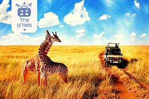 טנזניה וזנזיבר בחנוכה